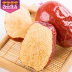 楼兰蜜语 新疆特产红枣和田大枣子500g零食干果一等骏枣