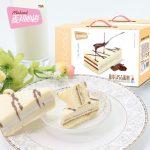 麦初心语 慕芬巧心白巧克力夹心蛋糕点心1kg整箱早餐面包零食礼盒