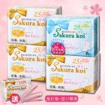 日本原装进口!Sakura koi 卫生巾 樱恋组合套装4包(日用10p*3包+夜用8p*1包)共38片