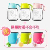 opus 玻璃杯320ml 男女杯子泡茶杯可爱茶杯创意花茶杯随手杯便携玻璃水杯 3色可选