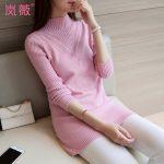 岚薇 高领毛衣女士秋冬中长款套头打底衫韩版长袖针织衫加厚打底毛衣 7色可选