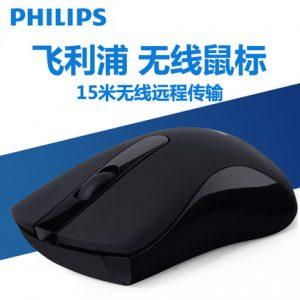 Philips飞利浦 SPK7211 无线鼠标 充电静音鼠标办公游戏笔记本电脑男女生 +送垫和电池
