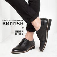 FGN富贵鸟 男鞋秋季商务正装皮鞋真皮英伦男士尖头休闲皮鞋结婚鞋子 2色可选