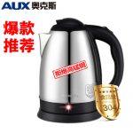 AUX奥克斯 HX-A5151电热水壶304不锈钢烧水壶热水壶家用自动断电2L