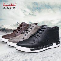 路易克思 简约冬季高帮板鞋男士加绒保暖休闲皮鞋英伦风青年男鞋潮鞋 3色可选