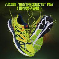 361°361度 国际款Voltar跑步鞋透气3M反光安全夜跑鞋男鞋缓震运动鞋 2色可选