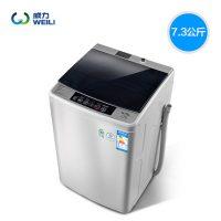 威力 XQB73-7395-1 大7公斤7.3kg家用波轮迷你全自动洗衣机
