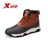 XTEP特步 登山鞋男冬季高帮防滑加绒保暖棉鞋防水抗寒耐磨徒步鞋户外鞋