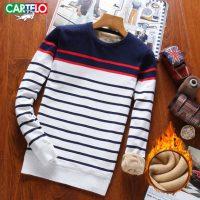 CARTELO卡帝乐鳄鱼 秋装新品男士毛衣纯色圆领修身条纹毛衫针织衫 多款可选