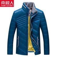 南极人 高级立领冬季羽绒服男士休闲外套厚款青年立领保暖羽绒外套 2色可选