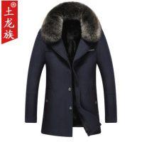 土龙族 冬装中年男士毛呢外套加厚加绒中长款男装毛呢子大衣爸爸装 3色可选