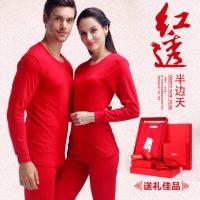 南极人 本命年内衣套装男女士纯棉秋衣秋裤大红色保暖内衣套装6件套