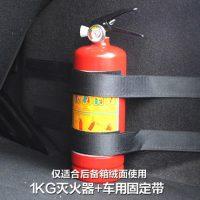 浙星消防 汽车用车载灭火器 家用厂房用干粉灭火器ABC类1KG +车用固定带