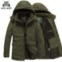 Afs Jeep战地吉普 冬季正品男士棉衣 男装加绒加厚外套大码中长款棉袄棉服 6色可选