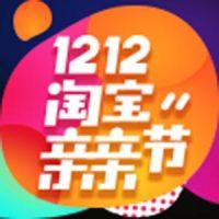 1212淘宝亲亲节爆款清单.xls 官方下载链接地址