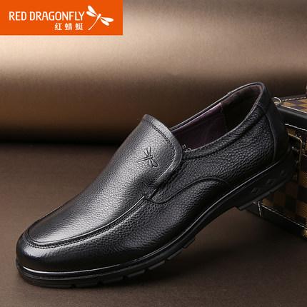红蜻蜓 休闲鞋正装皮鞋2016新款商务爸爸男士套脚正品真皮圆头男鞋 2色可选