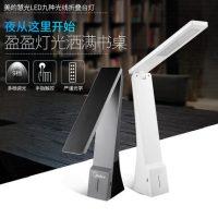 Midea美的 慧光LED充电式台灯护眼书桌大小学生宿舍寝卧室床头学习用阅读灯 多款可选