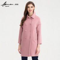珂曼 专柜同款羊毛大衣女中长款毛呢外套加厚宽松韩版纯色双排扣K16D581DD1