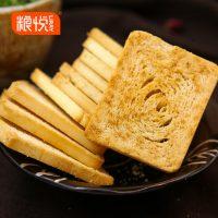 粮悦 烤馍片锅巴馒头休闲零食办公室早餐饼干糕点450g*3盒 多口味可选