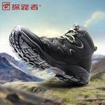 Toread探路者 登山鞋高帮男鞋冬季防泼水保暖户外鞋透气防滑耐磨徒步鞋女鞋 6款可选