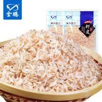金鹏 新鲜虾皮500gx2袋 大虾皮干货虾仁海米小虾米即食开洋海鲜2斤