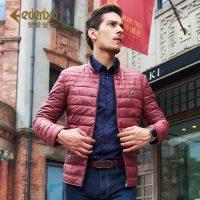 爱登堡 秋冬棉衣青年修身潮男士棉服外套短款加厚保暖棉袄中年男装 4色可选