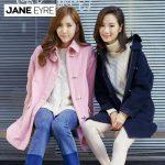 Jane Eyre 新款女装韩版百搭三季穿修身中长款毛呢大衣呢子外套JE5021 两色可选