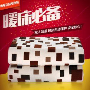 水星 TT150*120-6X电热毯双人双控防水调温1.8米加厚1.5加大安全电褥子 多款可选