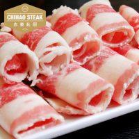 赤豪 澳洲肥牛片6份装1200g 肥牛卷 牛肉片碳烤肉食材