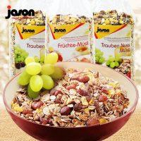 Jason捷森 葡萄干果仁六种谷物燕麦片500g*3袋 德国原装进口