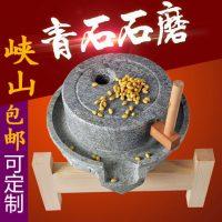 小石磨 家用磨盘老石磨青石石磨商用磨盘手工石磨手动豆浆机