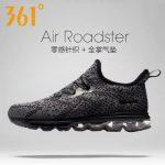 361°361度 跑步鞋全掌气垫鞋减震飞织跑鞋女鞋男鞋休闲运动鞋 10色可选