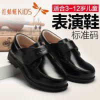 红蜻蜓 童鞋中小童皮鞋2017春秋儿童真皮学生演出鞋黑色男童皮鞋 4款可选