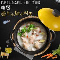 炊尚 卡通砂锅2.5L 明火耐高温陶瓷炖锅 石锅 煲汤锅 煲仔饭沙锅