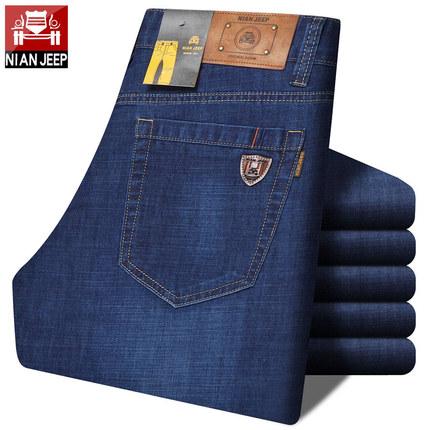 NIANJEEP吉普盾 春季新款高腰弹力牛仔裤 男士直筒宽松休闲男裤长裤 7款可选