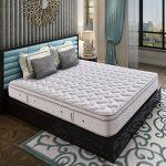 芝华仕 Enlanda爱蒙 床垫 软硬适中 乳胶独袋弹簧 1.8*2.0米成人床垫 D004