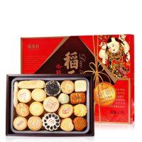 稻香村 糕点礼盒 2000G北京正宗传统小吃京八件特产点心零食大礼包