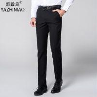 雅致鸟 男士职业装西裤修身商务西服裤子正装青年上班西装男裤 5色可选