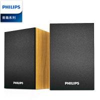 Philips飞利浦 SPA20 笔记本台式电脑音响迷你小音箱USB家用