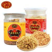 黄金香 厦门特产宝宝海苔香酥肉松130gX2罐 儿童寿司猪肉松营养零食