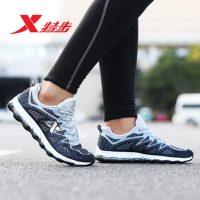 XTEP特步 男鞋女鞋跑步鞋2017春季新款轻便减震耐磨透气情侣运动鞋跑鞋 6色可选