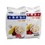 荣怡 混合水果红枣燕麦片400g*2袋装 速溶营养谷物早餐即食品