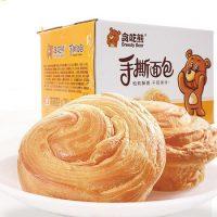 雅客 手撕面包早餐面包小面包糕点零食下午茶点心食品1200g整箱