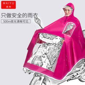 麦雨 摩托车电动车雨衣成人单人电瓶车透明帽檐加大加厚男女士雨披