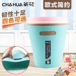 茶花 脚踏式塑料翻盖垃圾桶带盖卫生间垃圾筒创意家用卫生桶