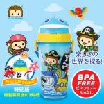 优优马骝 宝宝学饮杯 儿童水杯 吸管杯 婴儿防漏水杯 学生喝水壶 250ml 多款可选