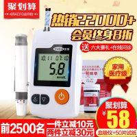可孚 血糖测试仪家用 全自动三诺测血糖的仪器 +测量医用50片GA-3试纸