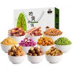 多滋熊 坚果零食大礼包干果礼盒组合混合孕妇吃的送女友10包1200g