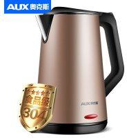 AUX奥克斯 HX-A5119电热水壶保温家用烧水壶304不锈钢防烫开水瓶1.5L