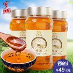 宝生园  百花蜂蜜550g*3瓶天然纯农家自产土峰蜜糖密